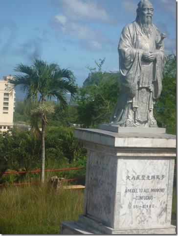 Guam 034