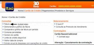 2a-via-fatura-itaucard-www.2viacartao.com