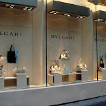 bulgari in New York City, New York, United States