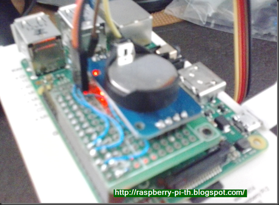 Raspberry pi 2 with DS3231 RTC high precision