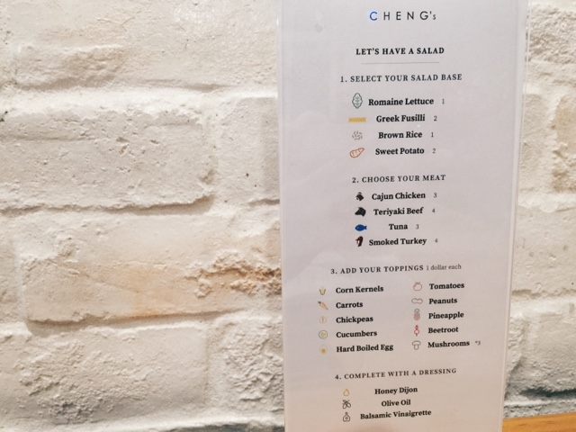 chengs gourmet food bar menu
