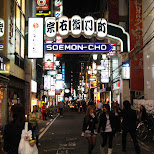 soemon-cho in shinsaibashi district in osaka in Osaka, Osaka, Japan