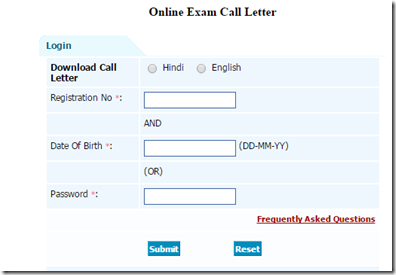 RBI Online Exam Call Letter