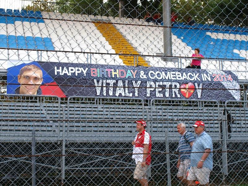 баннер болельщиков Виталия Петрова на Гран-при Италии 2013