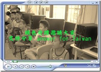 綠色奇蹟-0018-二手電腦捐贈2