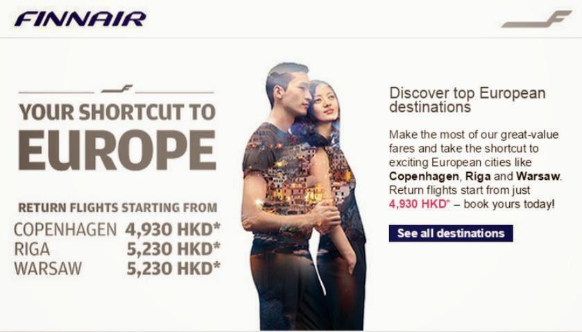 Finnair芬蘭航空【歐遊優惠】香港飛歐洲$4,930起(連稅)。