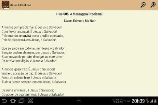 Hinos & Cânticos - screenshot