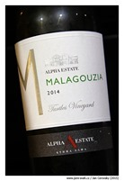 Alpha-Malagouzia-Single-Vineyard-Turtles-2014