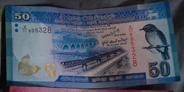 50 ланкийских рупий с изображением моста Nine Arch Bridge