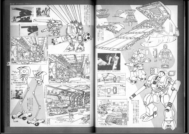 This_is_Animation_3_Macross_42