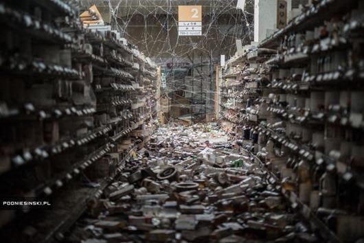 fukushima-abandonedgrocerystore.jpg.990x0_q80_crop-smart