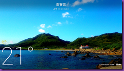 Screenshot_2014-01-25-11-31-32