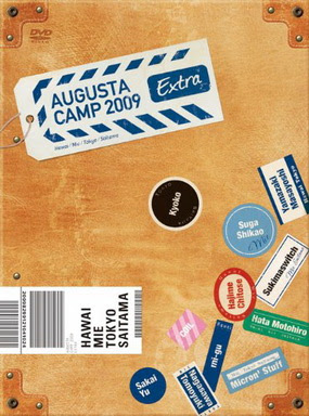 [TV-SHOW] オムニバス – Augusta Camp 2009〜Extra〜 (2010/03/24)