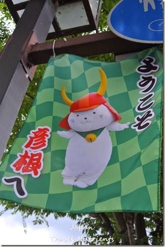 日本滋賀彥根城天守閣 (8)