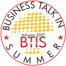 Business Talk In Summer Review