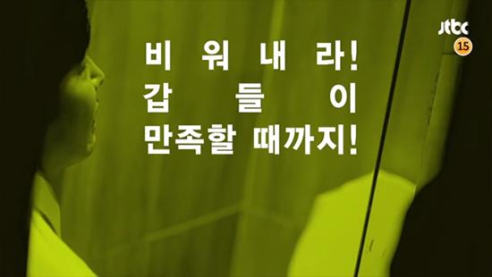 이요원-욱씨남정기