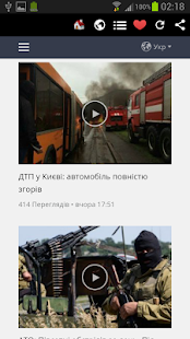 App Ukraine Newspapers apk for kindle fire