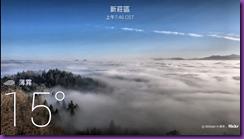 Screenshot_2013-12-31-07-46-40