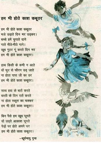 mehkegali_019 surya bhanu gupta (Medium)