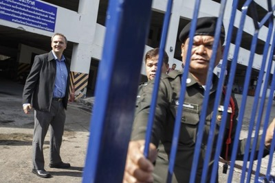 Andy Hall in Thai Prison