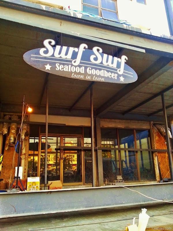 Surf Surf - logo