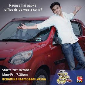 'Chalti Ka Naam Gaadi Let's Go' SabTv UpcomingShow Wiki Story |Cast |Promo |Timing wiki