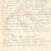 1991-(3)3.jpg