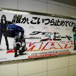 fast and furious MAX in Osaka, Osaka, Japan