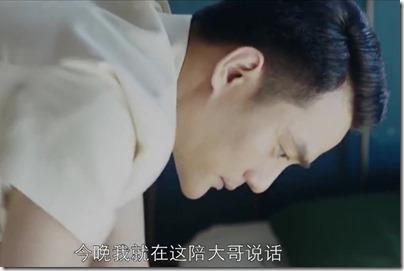 All Quiet in Peking - Wang Kai - Epi 05 北平無戰事 方孟韋 王凱 05集 27