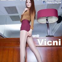 [Beautyleg]2014-07-11 No.999 Vicni 0000.jpg
