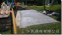 BabyBuild 水泥整地