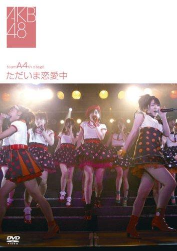 [TV-Variety] AKB48 – チームA 4th Stage「ただいま 恋愛中」 (2007.11.28/DVDISO/4.24GB)