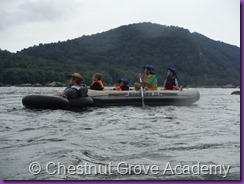 float trip 012