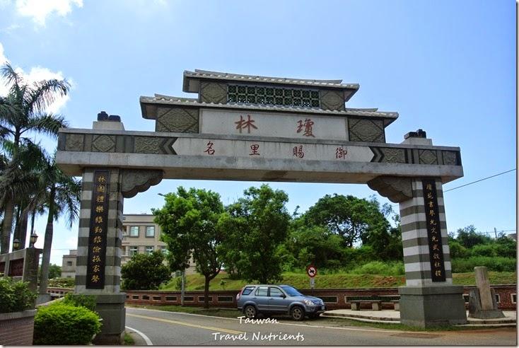 金門 陳景蘭洋樓 (11)