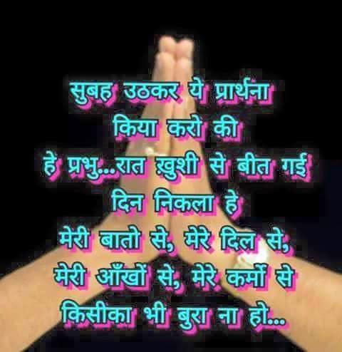 hindi wording on photos on whatsapp whatsapp images