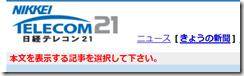 20150613011019