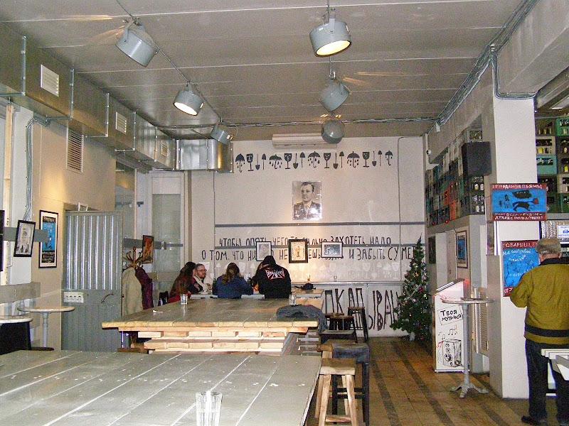 Интерьеры заводских столовых