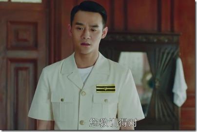 All Quiet in Peking - Wang Kai - Epi 04 北平無戰事 方孟韋 王凱 04集 09
