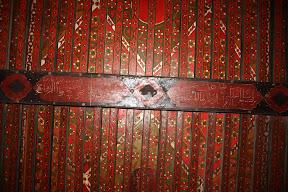 Ornate ceiling at Fort Jabreen