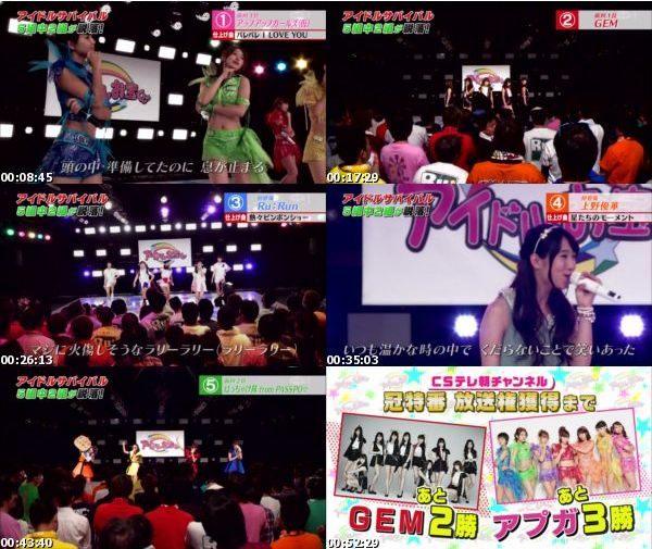 [TV-Variety] アイドルお宝くじ LIVE – 2015.11.28