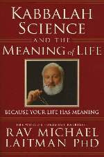Cover of Rabbi Michael Laitman's Book Kabbalah Science and the Meaning of Life