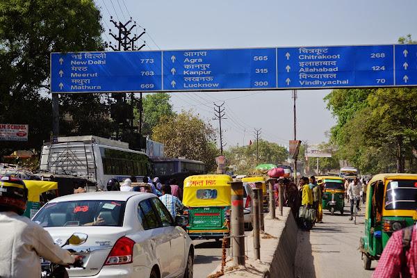 индия дорога улица движение