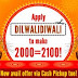 [Rs100 Loot] Mobikwik Add Money Diwali Offer  2100 for 21000