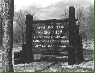 Lewis Mtn Campground sign