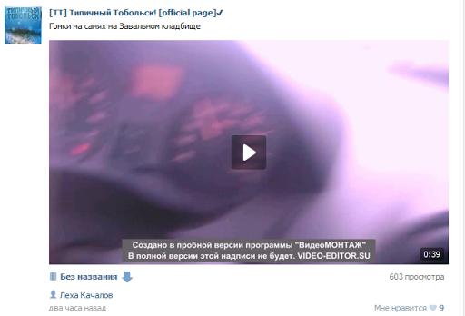 2015-12-11 11-35-54 Скриншот экрана.png