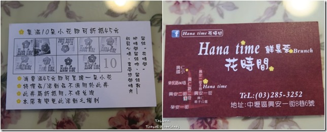 Hana Time寵物友善餐廳 (60)