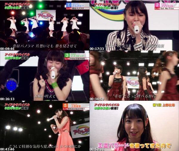 [TV-Variety] アイドルお宝くじ LIVE – 2016.02.06