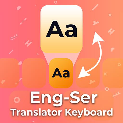 Android aplikacija Serbian English Translator Keyboard & Serbian Chat na Android Srbija