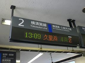 P1160629.JPG