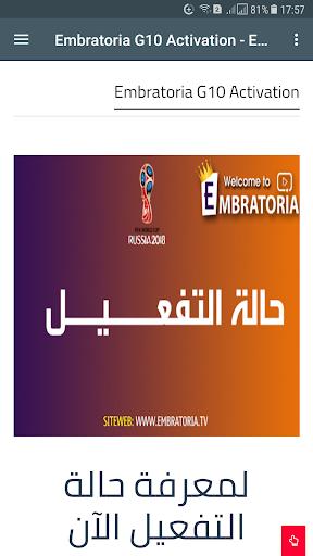Embratoria Services screenshot 7